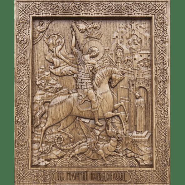 Резная икона Георгий Победоносец из дерева